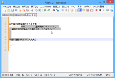 Notepad++ ja-pack 1.4.1